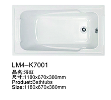 LM5-K7001
